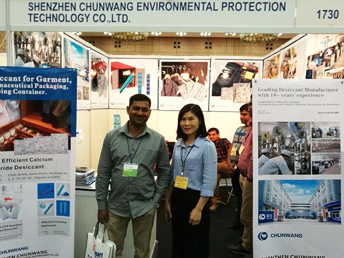 2017年2月孟加拉DTG展会