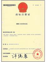 银猪在线商标注册证