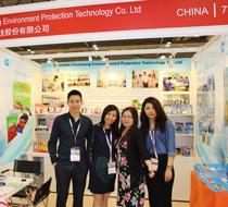 银猪在线2014亚洲世博会工作人员合影