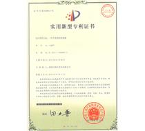 银猪在线一种干燥剂用容器瓶专利证书