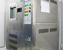 恒温恒湿实验箱