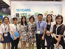 2016香港家用吸附剂展