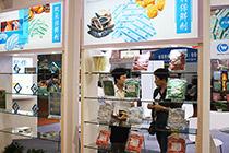 2016广州坚果炒货展