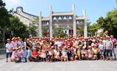 银猪在线集团韶关南华寺、丹霞山、曹溪温泉2日游活动